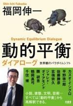 Cover_newblog